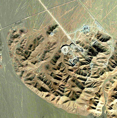 Nuklearanlage im Iran